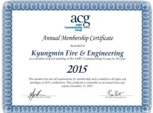 AABC COMMISSIONING GROUP ACG MEMBER CERTIFICATE