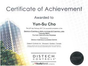 Distech YunSuCho