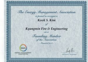 ENERGY MANAGEMENT CERTIFICATE