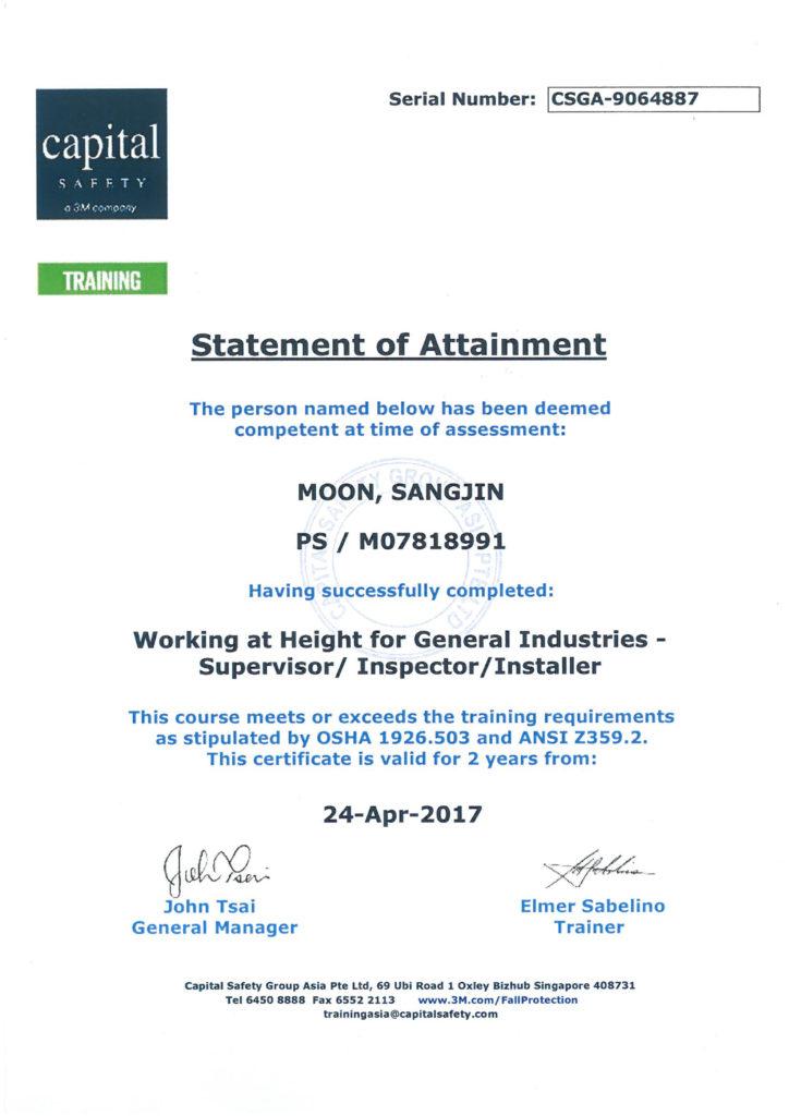 Certification Unisys Engineering